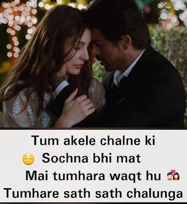 hindi sad shayari