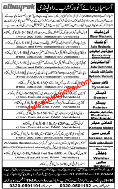 Albayrak Workshop Jobs 2020 For Mechanic, Auto Electrician & Other Latest