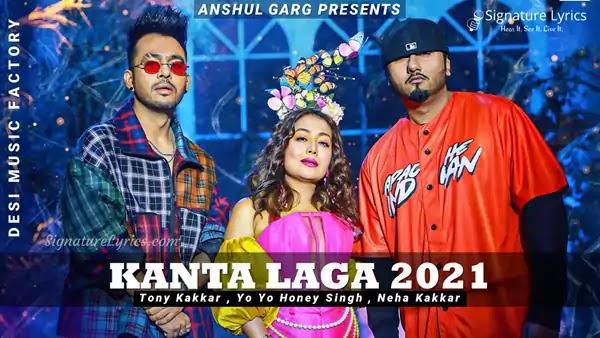 Kanta Laga Lyrics - Tony Kakkar, Yo Yo Honey Singh, Neha Kakkar