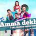 Amma Dekh Song Lyrics From Nawabzaade (2018)   Hindi Movie
