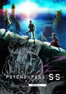 xem anime Psycho-Pass: Sinners of the System Case 3