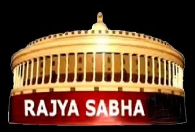Rajya Sabha Recruitment 2020