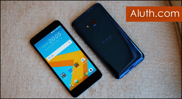 http://www.aluth.com/2017/01/htc-u-ultra-htc-u-play.html