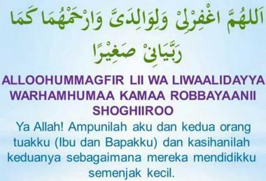 Kaligrafi Doa Keluar Masjid