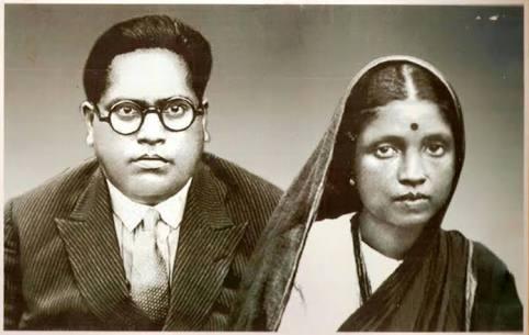 Ambedkar First wife