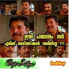 WhatsApp Group Links:: Mammootty - Indian Film Actor
