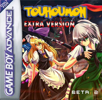 Touhoumon Extra GBA ROM Hack Download