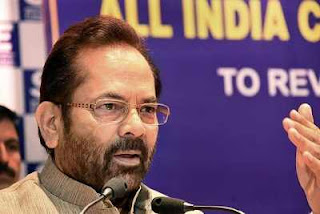 no-vacancy-for-pm-in-2019-naqvi