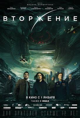 Không Gian Mê Hoặc 2 : Xâm Lược - Invasion (2020)