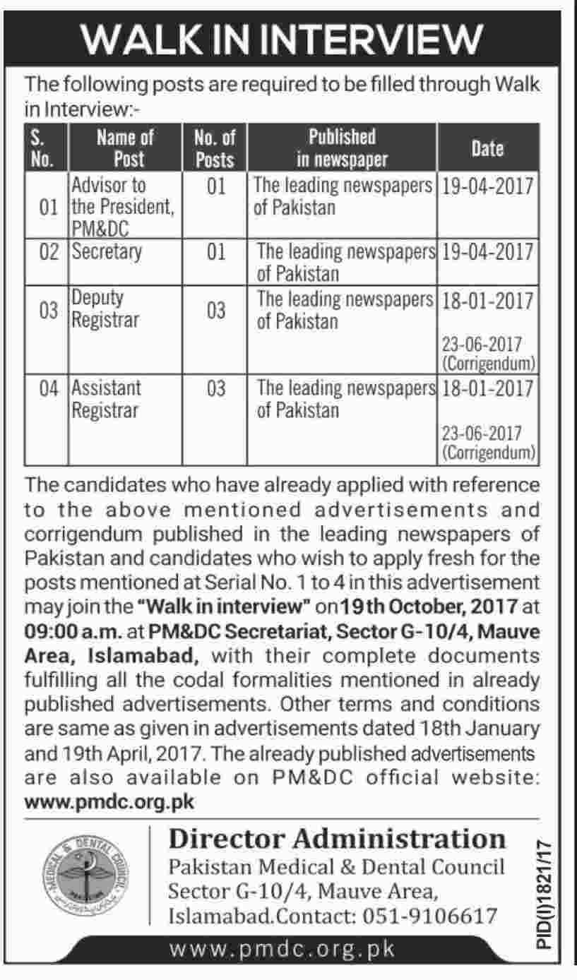 PMDC Jobs In Pakistan Medical And Dental Council  October 2017