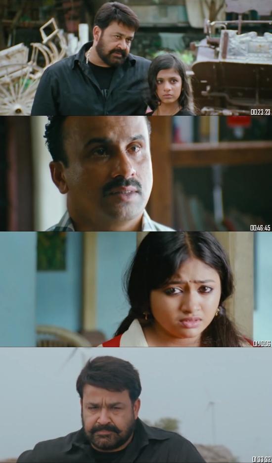 Vetrimaran IPS 2012 UNCUT HDRip 720p 480p Dual Audio Hindi Full Movie Download