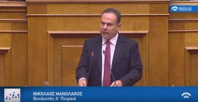 Νικόλαος Μανωλάκος: «Επιβεβλημένη η αναβάθμιση  της Πολιτικής Προστασίας »