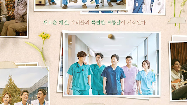 Netflix revela teaser para 2ª temporada Hospital Playlist, confira