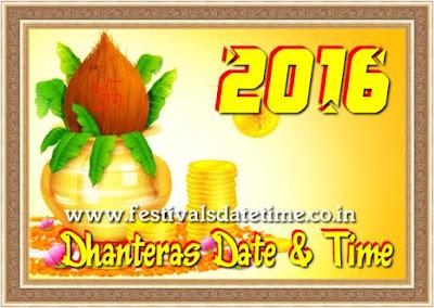2016 Dhanteras Date & Time in India, Mahalakshmi Kuber Puja 2016 - धनतेरस 2016 तारीख और समय, महालक्ष्मी कुबेर पूजा