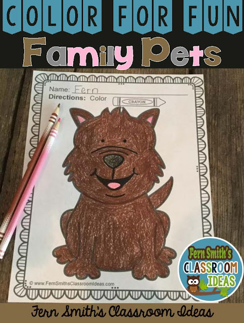 """This free dog printable would make a wonderful display for a lesson on OUR FAMILY PETS. The students could color or paint the dog a color of their choice, then they could cut it out and glue to a piece of construction paper and fill in the background, or even draw themselves with their """"NEW DOG!"""" #FernSmithsClassroomIdeas"""