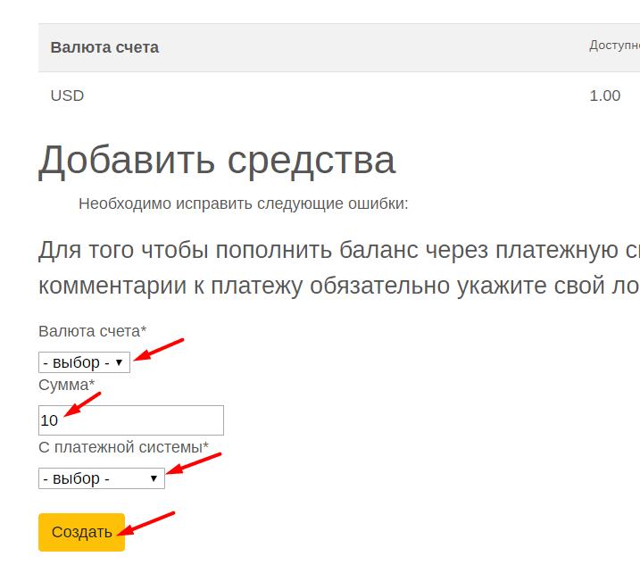 Регистрация в Re-Sellcar 4