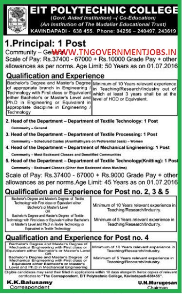 Principal and HOD Posts in EIT Polytechnic College Erode (Govt Aided)