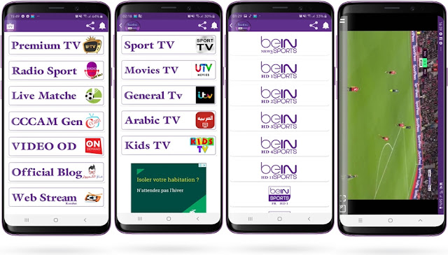 Khalidoudz Tv Best Android Sport Channel Live Stream App
