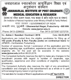 Jawaharlal Institute of Post Graduate Medical Education and Research (JIPMER)