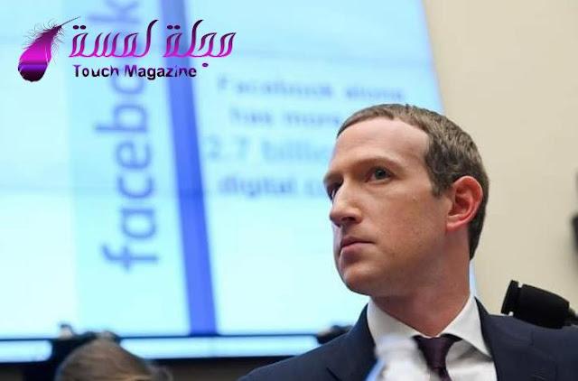 مارك زوكربرغ يخسر 7 مليارات دولار بعد ساعات من تعطل فيسبوك