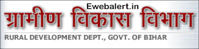 Bihar Rural Development Recruitment