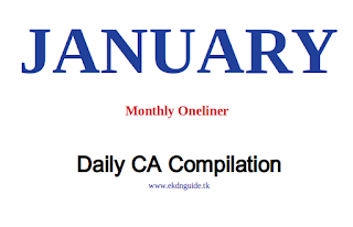 JANUARY 2020 : Complete Month Current Affairs Oneliners ( Daily CA Compilation )