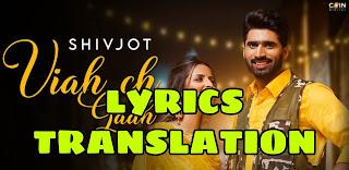Viah Ch Gaah Lyrics Meaning/Translation in Hindi – Shivjot | Gurlez Akhtar