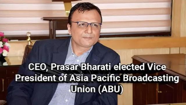 Prasar Bharati CEO Shashi Shekhar Vempati elected Vice President of Asia Pacific Broadcasting Union (ABU)