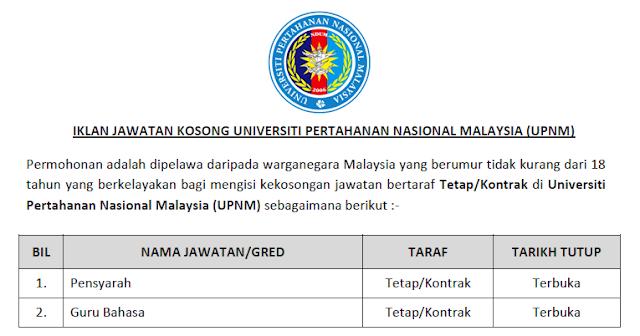 jawatan kosong 2020 Universiti Pertahanan Nasional Malaysia (UPNM)