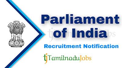 Parliament of India Recruitment Notification 2020, central govt jobs, Parliament of India Recruitment 2020, Latest Parliament of India Recruitment Notification update