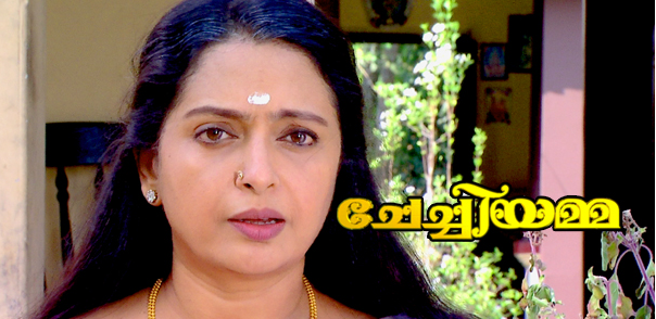 Chechiyamma Serial on Surya TV