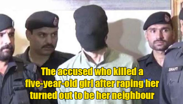 The accused who killed a five-year-old girl after raping her turned out to be her neighbour