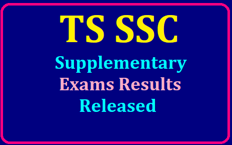TS SSC Supplementary Exams Results 2019 released today bse.telangana.gov.in /2019/07/ts-ssc-supplementary-results-2019-releasing-today-at-2-pm-on-bse-telangana-gov-in.html