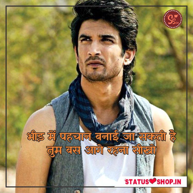 Attitude-Shayari-2-Line