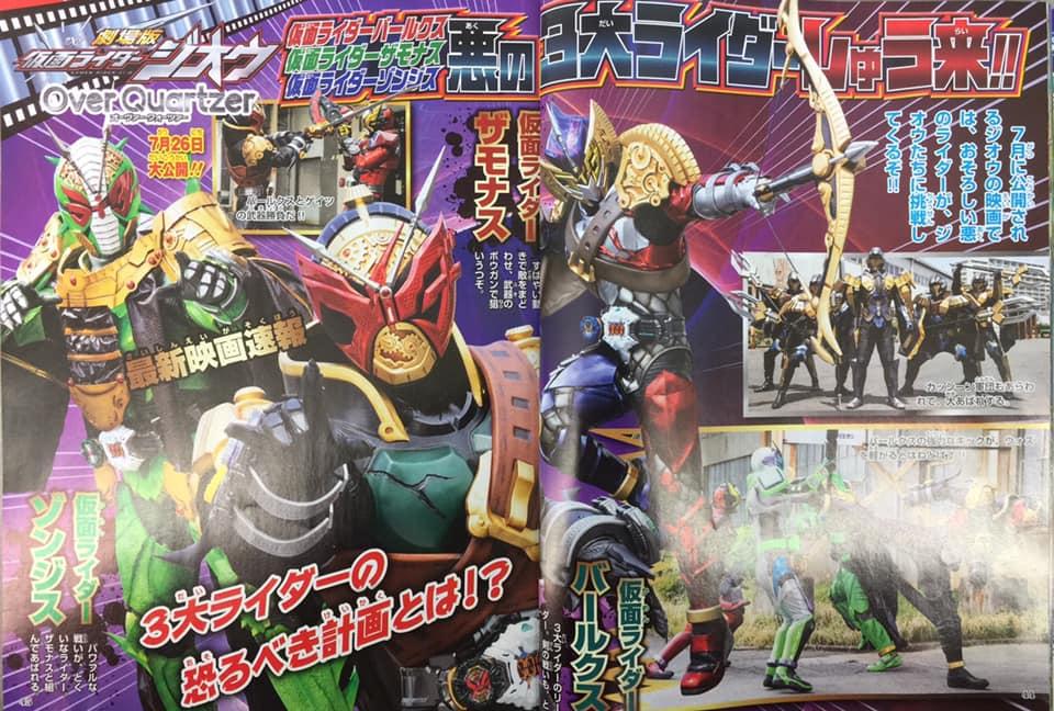 Kamen Rider ZI-O The Movie: Over Quartzer Updates: The Three