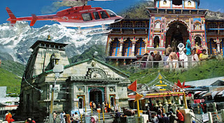 Chardham Yatra by Helicopter- 03 Days / 02 Nights | Contact : 9953634444 | Temple Darshan