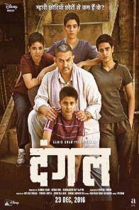 Dangal (2016) Hindi Movie Theatrical Trailer