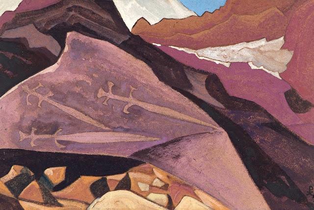 Николай Рерих - Три меча. Рисунки на камне. Лахул