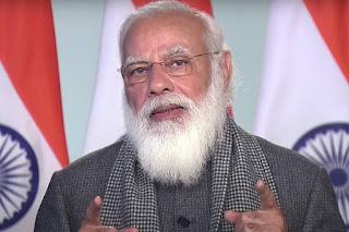 PM Modi Launched 'Mahabahu-Brahmaputra' Programme
