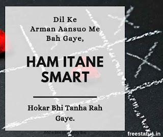 Dil-Ke-Arman-Aansuo-Me-Bah-Gaye - Love-Shayari