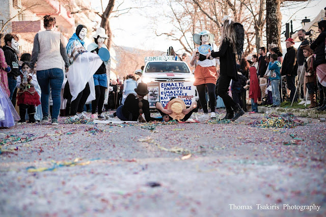 51 φωτογραφίες από την καρναβαλική παρέλαση στην Ηγουμενίτσα