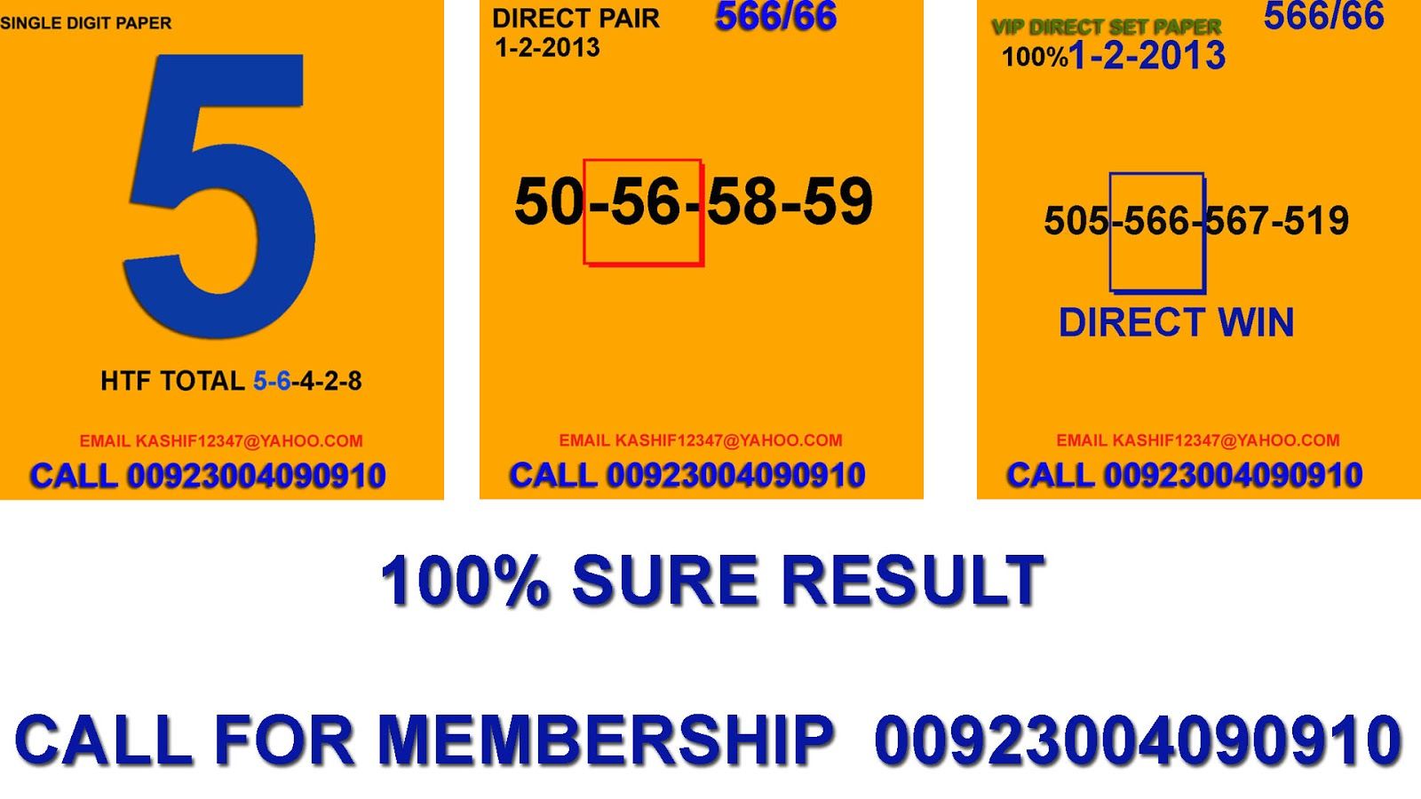 Karachi Lottery Game