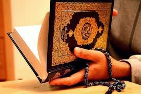 Makalah Ilmu Makkiyah wa Madaniyah