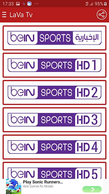 تحميل تطبيق Lava Tv لمشاهدة القنوات و متابعة كافة المباريات 2021