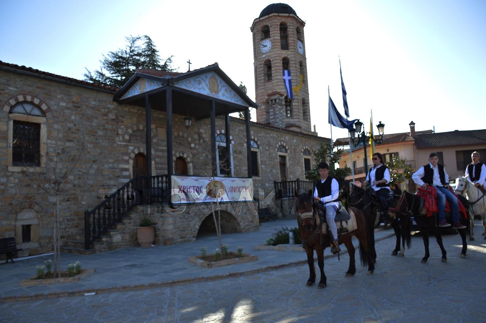 Η Αναβίωση του Εθίμου ''Κούτσμανος'' και ''Σουσαρίτσα'' στην Αρναία Χαλκιδικής