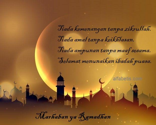 Kartu Ucapan Marhaban Ya Ramadhan Paling Banyak Dicari