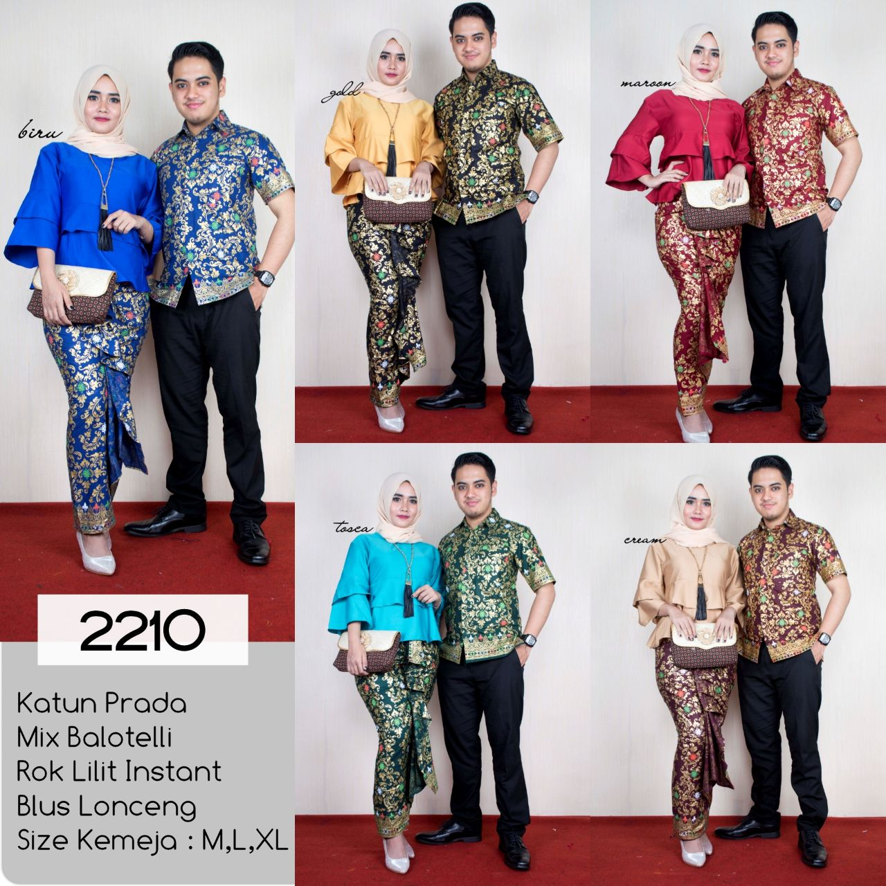 Baju Batik Couple Model Setelan Rok Dan Blus Lengan Lonceng T2210