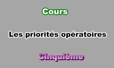Cours Priorités Opératoires 5eme en PDF