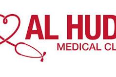 Lowongan Kerja Klinik Pratama AL Huda Pekanbaru Juni 2019