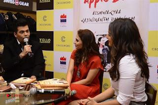 Sonakshi Sinha Karan Johar at Aishwarya Rajinikanth Standing on an Apple Box Book Launch Event  0072.jpg